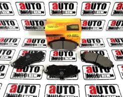 Колодки тормозные. Hyundai: Lantra, Matrix, Elantra, Avante, Lavita Kia Cerato D4BB