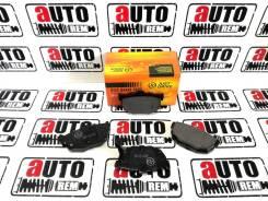 Колодки тормозные. Nissan: Bluebird, Maxima, TR-X, Stanza, Primera, Prairie, Leopard, Auster Mazda: Eunos 800, Autozam AZ-1, Millenia, Xedos 9, Luce...