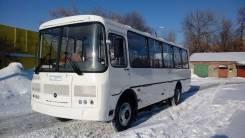 ПАЗ 423404. Автобус ПАЗ 4234-04 (класс 2), сиденья с ремнями безопас, 30 мест, В кредит, лизинг