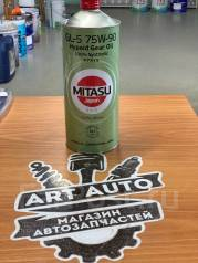 Mitasu. 75W-90, 1,00л.