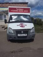 ГАЗ ГАЗель. Газель Фургон - автолавка с холодильниками, 2 890куб. см., 1 500кг., 4x2