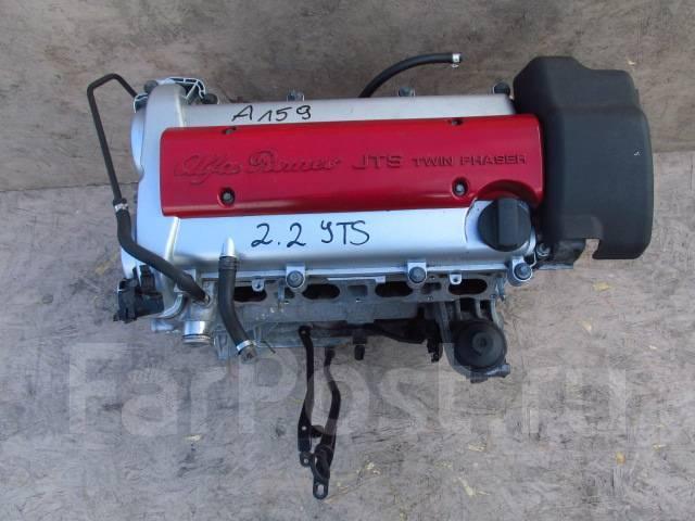 939A5000 мотор двс Альфа Ромео 2.2 из Германии