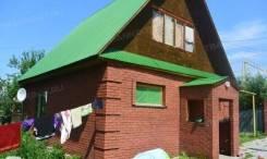 Земельный участок с домом. 597кв.м., собственность, электричество, вода