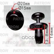 Клипса Пластмассовая Citroen, Peugeot Применяемость: Подкрылки, Защита, Бампер Patron арт. P370194