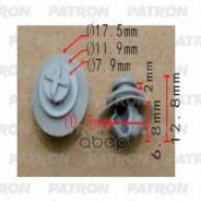 Зажим Пластиковый Patron арт. P370299
