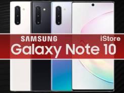 Samsung Galaxy Note 10. Новый, 256 Гб и больше. Под заказ