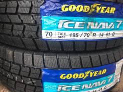 Goodyear Ice Navi 7(Made in JAPAN), 195/70R14 91Q