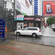 Торговля, под общепит центр. 400,0кв.м., улица Дзержинского 65, р-н Центральный