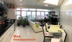 3-комнатная, улица Кирова 25д. Вторая речка, агентство, 101,0кв.м.