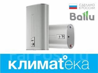Закажи не выходя из дома: большой выбор водонагревателей Ballu