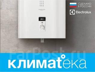 Закажи не выходя из дома: большой выбор водонагревателей Electrolux