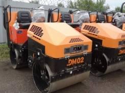 Завод ДМ. Каток тротуарный двухвальцовый вибрационный DM-02