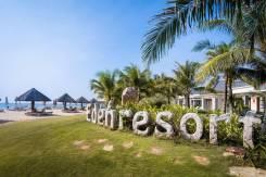 Вьетнам. Фукуок. Пляжный отдых. Курортный отель с бунгало и собственным пляжем EDEN PHU QUOC Resort!