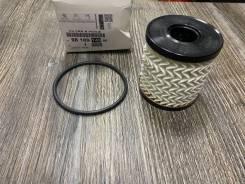 Фильтр масляный Citroen/Peugeot/MINI