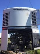 Kogel SN24. Продам рефрижератор установка термокинг Kogel SN D, 750кг.