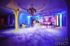 Тяжёлый дым на свадьбу / Конфетти салют