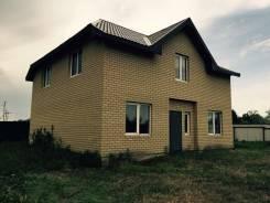 Продается новый коттедж 165 кв. м в ЮФО. Покровского пер, р-н Ахтубинский, площадь дома 165,0кв.м., площадь участка 6кв.м., скважина, электричеств...