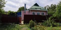 Дом в Краснодаре ст. Медведовская. Продольная 15, р-н Центральный, площадь дома 55,7кв.м., централизованный водопровод, электричество 15 кВт, отопле...