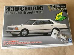 Сборная модель Nissan Cedric + Подарок!