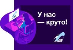 "Оператор call-центра. ООО ""Ритм-8"". Черемуховая"