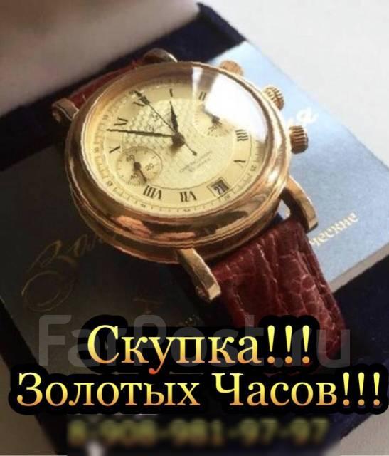 Во владивостоке часов скупка час стоимость услуг сиделки в