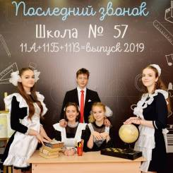 Фотограф на выпускной в школу/д. сад. Фотокниги, дипломы, Клипы, Фильм