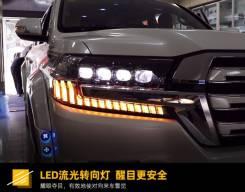 Фары (Тюнинг Комплект) Toyota Land Cruiser 200 (J200) 2015 - 2019.