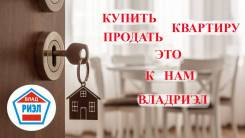Сделка купли-продажи недвижимости 3000 рублей. Печать договора 500 руб