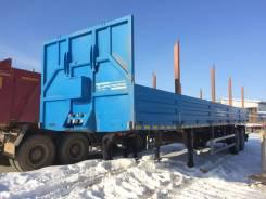 Уралспецтранс. Продается бортовой полуприцеп УСТ 94651L, 30 000кг.