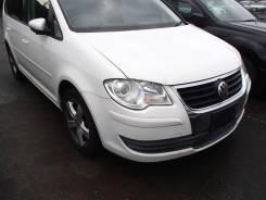 Volkswagen Touran. CAV