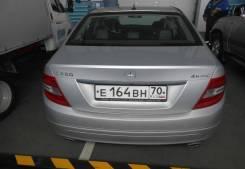 Продается Mercedes Benz C 280 4Matic (реализация путем аукциона)