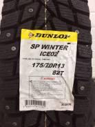 Dunlop SP Winter Ice 02, 175/70R13