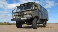 ГАЗ 66. Продам ГАЗ-66 вахтовка, 3 400куб. см., 2 000кг., 4x4