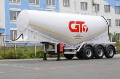 GT7. Ц-34 М (цементовоз, компр. (Турция) SB 3x160, оси GT-7 пневм), 35 000кг.