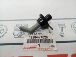 Клапан вентиляции картерных газов новый оригинал Toyota 12204-74020