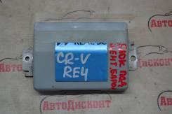 Электронный блок [РП-26283] 81401SWAJ11