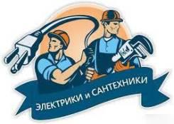 Техник-электрик. ИП Витвинова. Проспект Народный 29