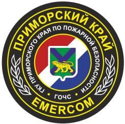 Системный администратор. ГКУ Приморского края по пожарной безопасности, ГОЧС. Улица Семеновская 36