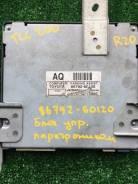 Электронный блок Toyota LAND Cruiser [8679260120, R20, AAPGarage]