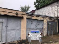 Гаражи кооперативные. улица Давыдова 28, р-н Вторая речка, 18,0кв.м., электричество. Вид снаружи
