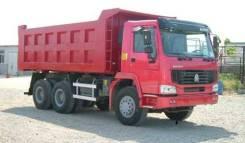Доставка сыпучих грузов от 10 до 20м3. Отсыпка. Услуги самосвала.
