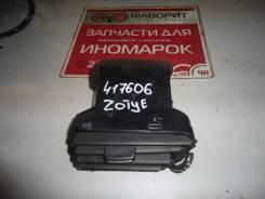 Дефлектор воздушный [5306303003B11] для Zotye T600