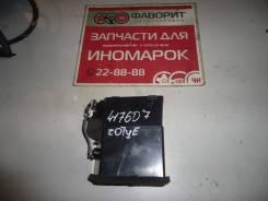 Дефлектор воздушный [530632003B11] для Zotye T600