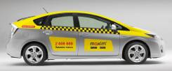 Оракал такси Максим 700 борта, с арками 1300 TAXI Maxim Такси