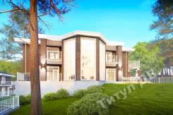 """Предлагаются к продаже индивидуальные жилые дома поселке """"Waldhaus"""". от застройщика"""