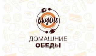 Курьер. ООО «Вкусно». Улица Волховская 10
