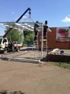 Строительство павильонов кофе