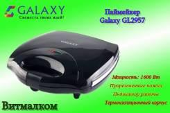 "Паймейкер электрический ""Galaxy GL2957"" форма пирожков"