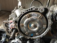 Автоматическая коробка передач (АКПП) U140F 4х4 Lexus RX300 2002 г 1MZ