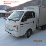 Hyundai Porter II. Продается грузовик , 2 500куб. см., 1 000кг., 4x2
